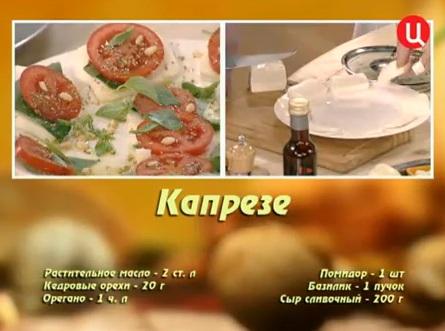 смотреть онлайн фильмы бесплатно кулинар: