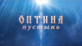 Ветераны.ру 1 Канал - фото 8