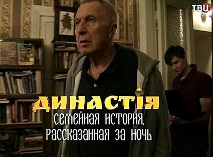 история государства российского карамзин смотреть онлайн