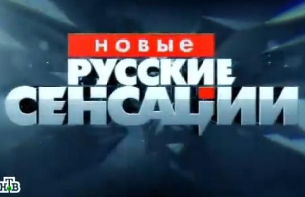 http://dochronika.ru/8/51.jpg